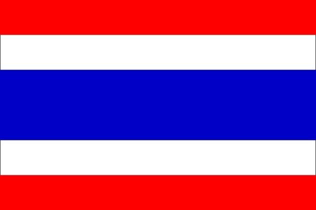 Asia Thailand flag.jpg