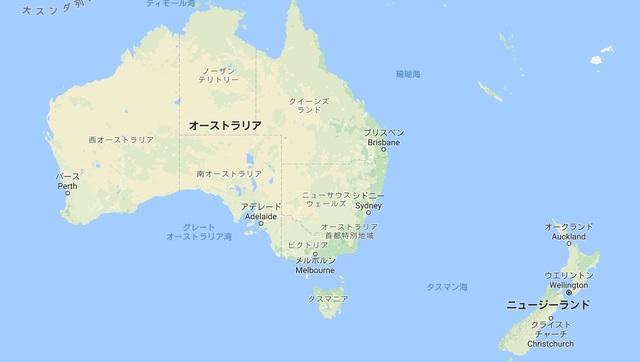 Australia and New Zealand.jpg