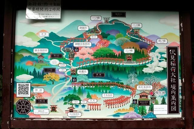 伏見稲荷地図.jpg