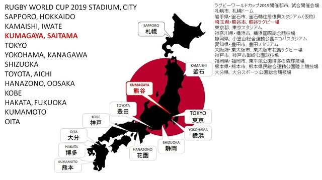 日本地図_熊谷.jpg