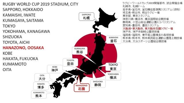 日本地図_花園.jpg