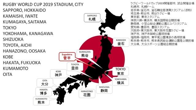 日本地図_菅平.jpg