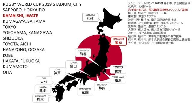 日本地図_釜石.jpg