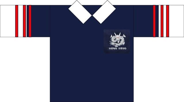 Hong Kong jersey.jpg