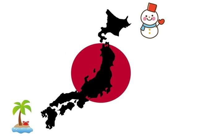 Japan temperature.jpg