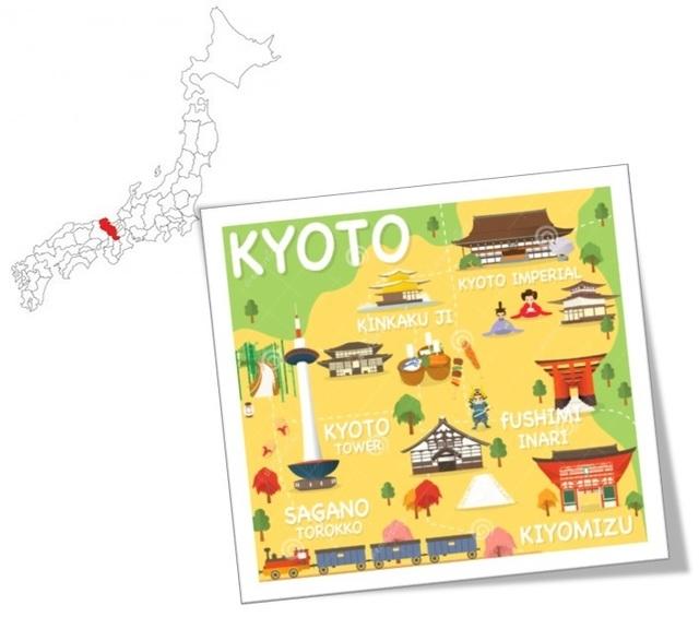 Kyoto map.jpg