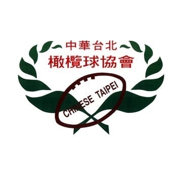 Asia Chinese Taipei rugby union.jpg