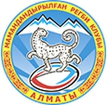 Asia Kazakhstan rugby union.jpg