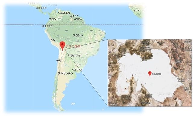 ウユニ塩湖 map.jpg