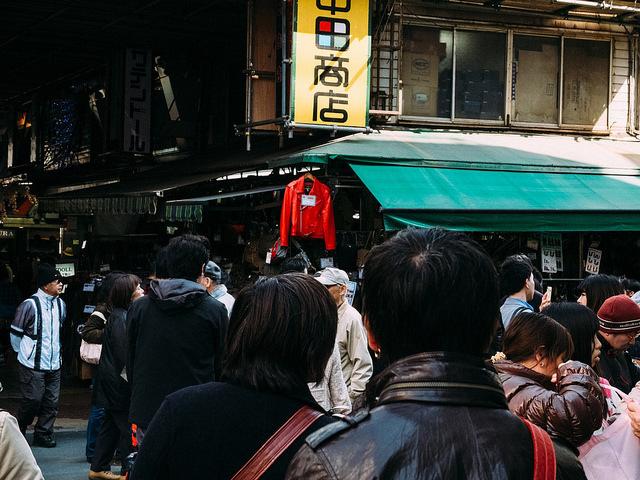 上野_アメ横中田商店.jpg