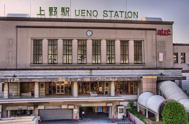 上野_上野駅.jpg