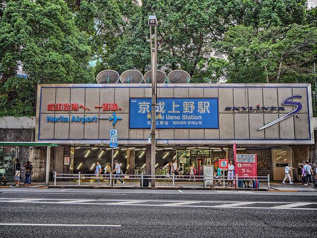 上野_京成上野駅.jpg