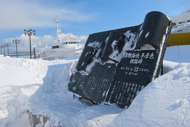 上野_津軽海峡冬景色1.jpg
