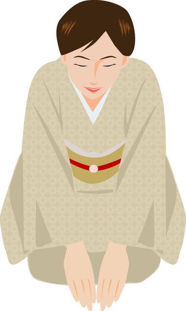 和服.jpg