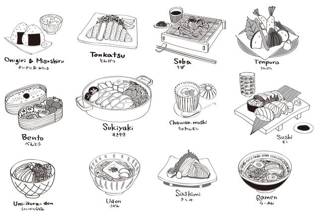 和食.jpg