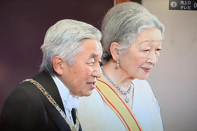 天皇陛下.jpg