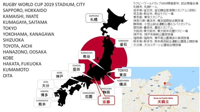 日本三景_天橋立地図.jpg