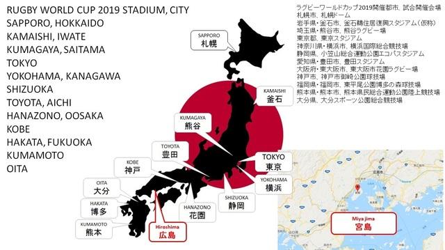 日本三景_宮島地図.jpg