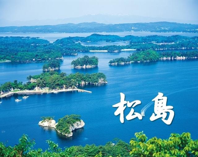 日本三景_松島.jpg