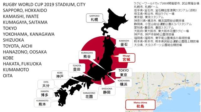 日本三景_松島地図.jpg