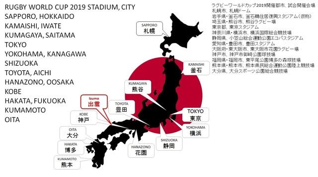 日本地図_出雲.jpg