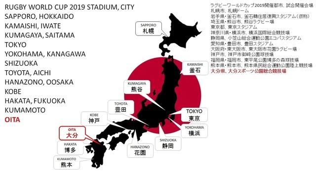 日本地図_大分.jpg