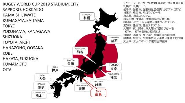 日本地図_奈良.jpg