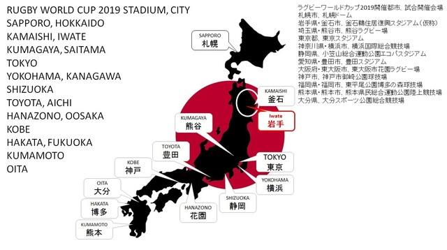 日本地図_岩手.jpg