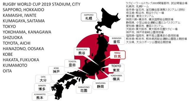 日本地図_日光.jpg