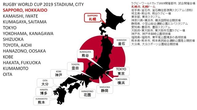 日本地図_札幌.jpg