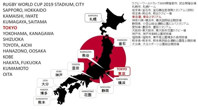 日本地図_東京.jpg