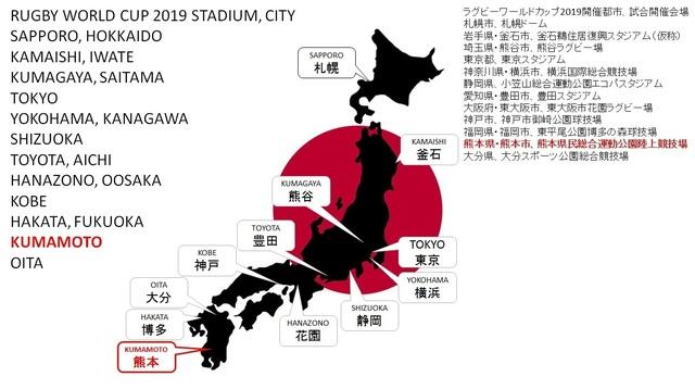 日本地図_熊本.jpg