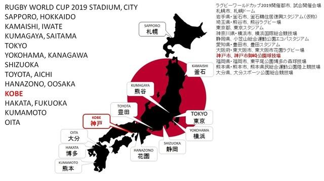 日本地図_神戸.jpg
