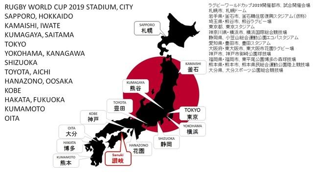 日本地図_讃岐.jpg