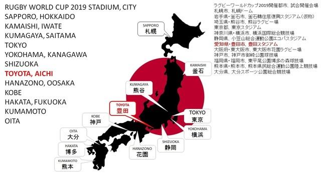 日本地図_豊田.jpg