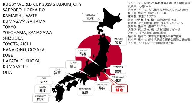 日本地図_鎌倉.jpg