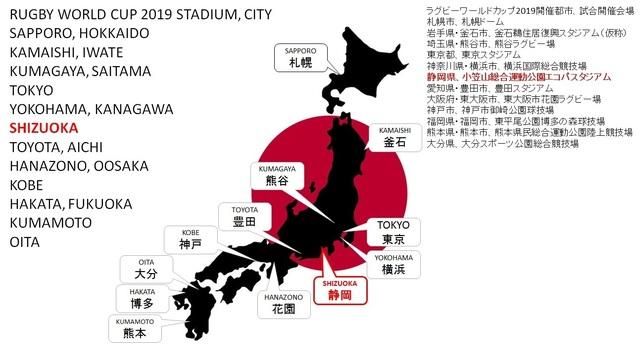 日本地図_静岡.jpg