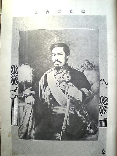 明治天皇.jpg