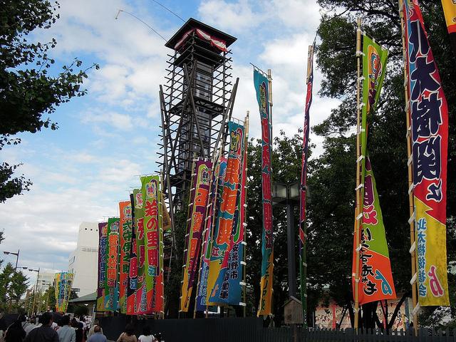 東京マラソン_両国のぼり.jpg