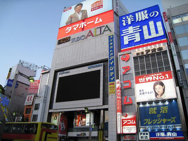 東京マラソン_新宿.jpg