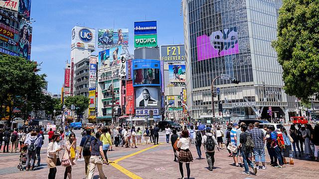 東京_渋谷.jpg