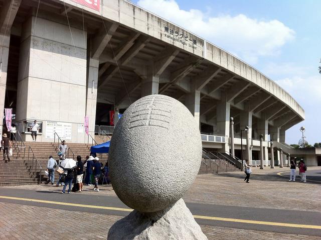 熊谷ラグビー場2.jpg