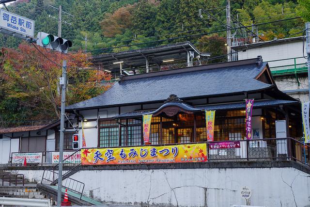 青梅マラソン_御岳駅.jpg
