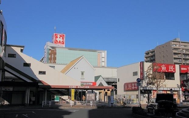 青梅マラソン_河辺南口.jpg
