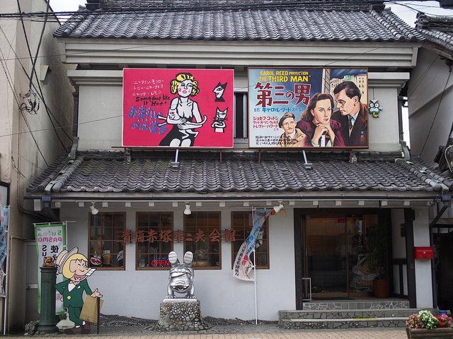 青梅マラソン_青梅駅.jpg