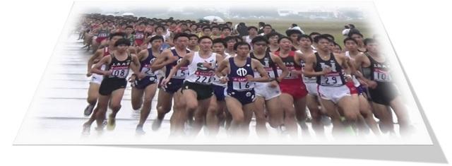 Hakone Ekiden qualify.jpg
