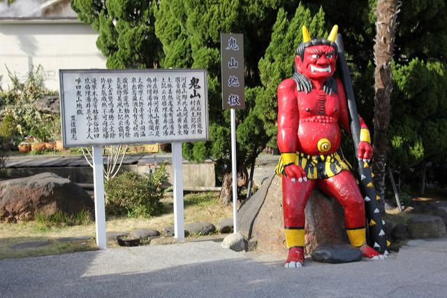 Oniyama.jpg
