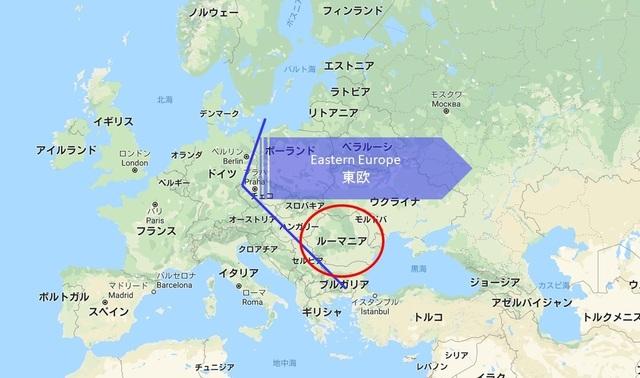 Romania Europe map.jpg