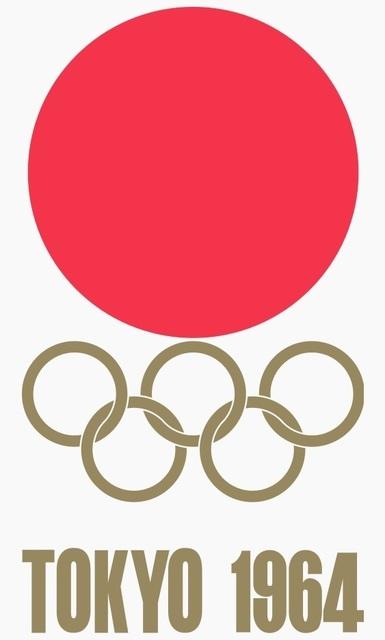 TOKYO OLYMPIC 1964.jpg