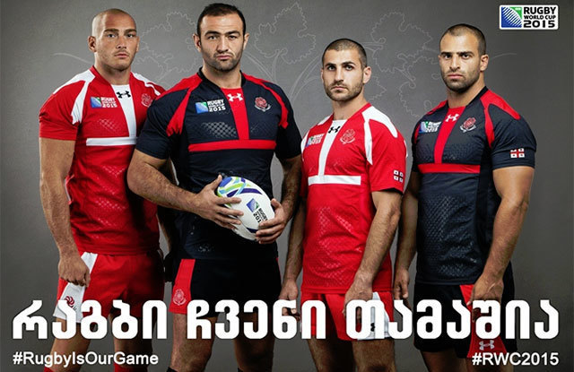 georgia-2015-rwc-jersey.jpg